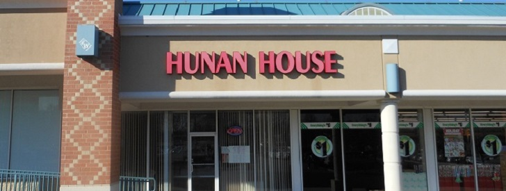 Hunan House Chinese Restaurant in East Windsor - Eat in . Take Out . Catering . Party: 609-443-9404 370 Route 130, East Windsor, NJ 08520